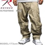 Rothco bdu cargo pants khaki military army dance costume Camo duck Street B  series STYLE 7901