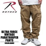 Rothco pants vintage khaki military Ultraforce Vintage Paratrooper Pants  army dance costumes duck Street B-