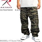Rothco bdu pants tiger stripe military army dance costume Camo duck Street  B series STYLE 7995