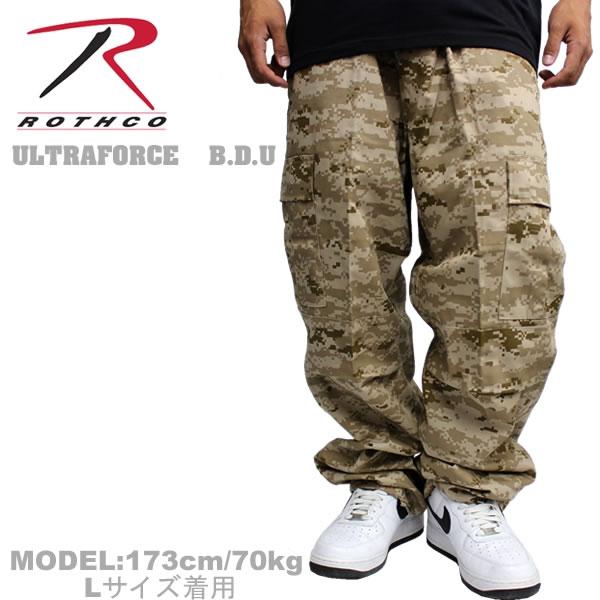 Badass Military Pants