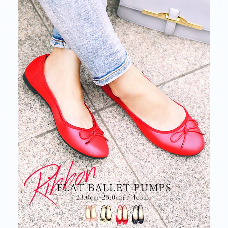Red Flat Pumps