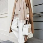 4 Office Proof Fall Outfit Ideas To Try Now - Career Girl Daily