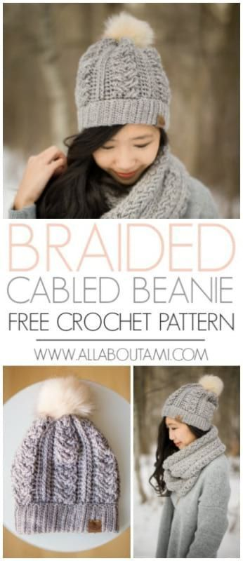Braided Cabled Slouchy Beanie – All About Ami