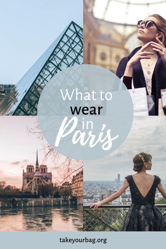 What to Wear in Paris: 'Dress Like a Parisian' Female Packing List [2018